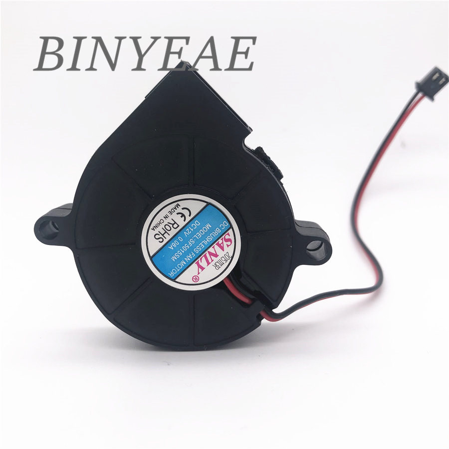 SANLY SF5015SL SF5015SM  12V 0.06A 0.08A 5cm 5015 50x50x15mm Industrial Blower For Humidifier Server Cooling Fan 2PIN