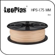 Worldwide Fast Express Within 7 Days Direct Manufacturer 3D Printer Material 1kg 2.2lb 1.75mm Skin HIPS Filament