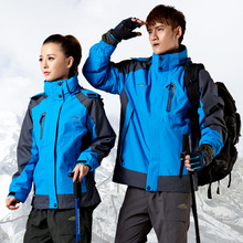 Outdoor clothing waterproof windproof hiking three-in thermal plus size 7xl outdoor jacket  =YcfM5