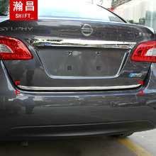 New sylphy trunk decoration strip 12 13 sylphy after light bar stainless steel trunk trim