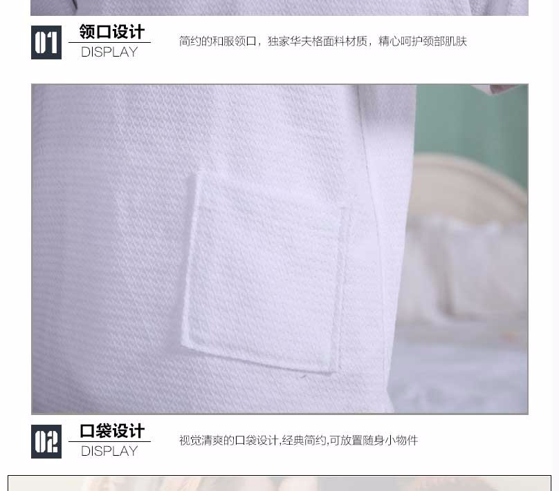 screencapture-detail-tmall-com-item-htm-1457426382478_09