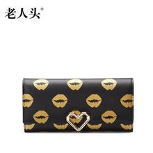 High-end luxury fashion leather casual long section laorentou hasp wallet 2016 brand 100% high quality of well-known women