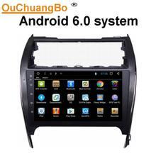 Buy Car audio stereo