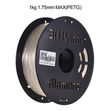 1KG Spool PETG Transparent Filament