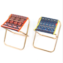 1 PCS Aluminum Alloy Mini Portable Chair Outdoor Folding Barbecue Fishing  Picnic Seat