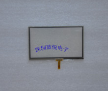 5.1 box 120 73 e-book Reading GPS Touch Screen Four wire   Free shipping