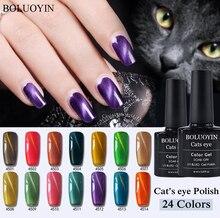 BOLUOYIN 8ML Nail Gel Varnish UV LED Cat Eye Polish Magnet Hybrid Lucky Lacquer Stamping Primer Base Top