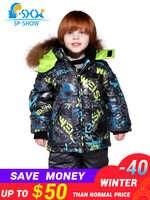 2019 Kids Boy And Girl Luxury Brand Ski Fur Jacket Windproof Jacket Down Thick Warm Winter Fur Jacket / Coat + Trousers 004m