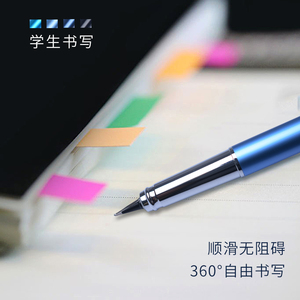 Image 1 - 왼손 펜, 왼손잡이 만년필, 360 무료 처리 펜