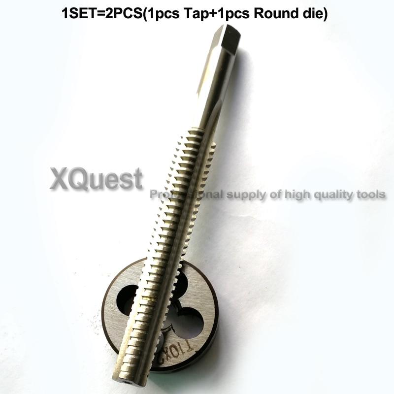 1set Trapezoidal Thread Tap Round Die Tr8x2 Tr10x2 Tr12x2 Tr14x3 Tr16x3 Tr18x3 Tr20x3 Trapezoid Dies Taps Tr 14x4 10x3 12X3 16X4