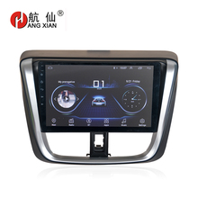 HANG XIAN 10.1 Quadcore Android 8.1 Car radio Stereo for Toyota Vios 2017 Yaris L car dvd player GPS navi multimedia wifi