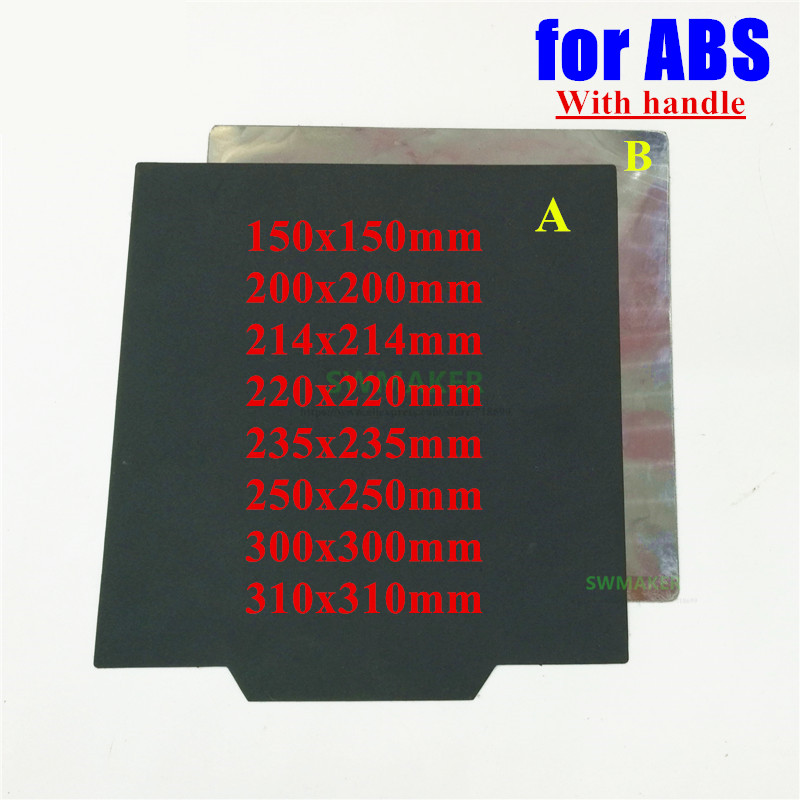 Update Magnetic Print Bed Tape With Handle For ABS 50/200/220/235/250/300mm Square Print Sticker Flex Plate A+B 3D Printer Parts