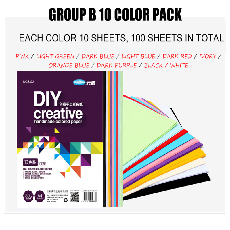 100 Sheet A4 Colorful Copy Paper 80G 20 Colors Can Choose for DIY Handmade Office 4