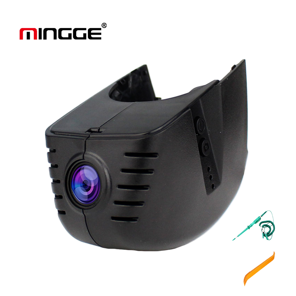MINGGE Car Camera DVR for Audi A1 A3 A4 A5 A6 A7 A8 Q3 Q5 Q7 Dash Cam 1080P HD Driving Recorder with WIFI bigbigroad for audi a1 a3 a4l a5 a6l a7 a8 q3 q5 r8 2013 2014 2015 2016 car wifi dvr video recorder dual camera dash cam