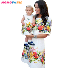 Mother Daughter Dress Family Matching Clothes Striped Mom and Daughter Dress Family Look Outfits Kids Parent Child Outfits summer mother and daughter dress family look children golden floral jacquard aline dress kids