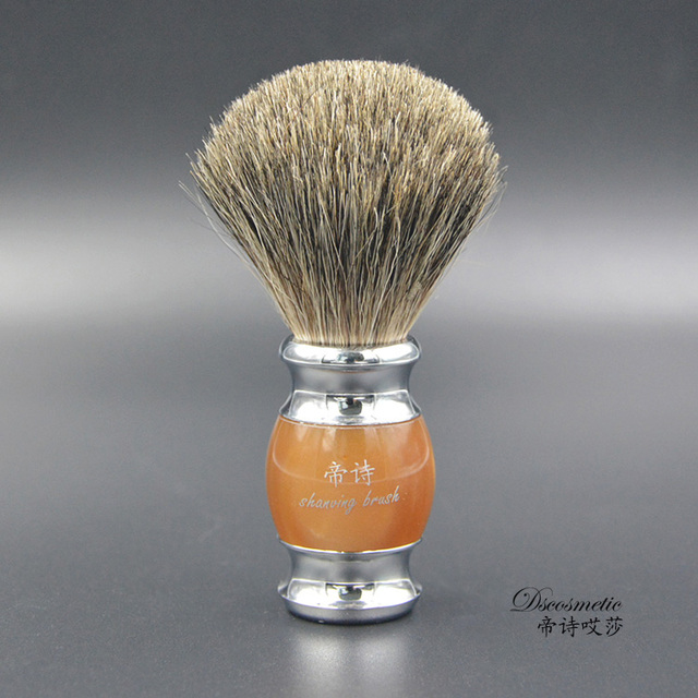 New Pure high quality Badger Hair Resin Handle  metal base Wet Shaving Brush for man