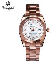 Beautylok Authentic Diamond Quartz Watch Fashionable Waterproof Men's Steel Band Watch Rose Gold Watch relogio masculino relojes