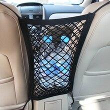 Сетки/между сетчатый автокресло багажа сети упругие карман назад сетки нейлон многофункциональный