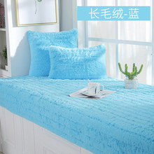 Bay window mat carpet mat, bedroom four-season balcony floor-to-ceiling plush cushion.