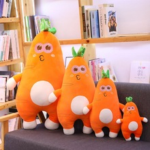 New 30-100cm Creative Simulation Plant Plush Toy Stuffed Carrot Stuffed With Down Cotton Super Soft Pillow Lovely Gift For Girl super long 100cm plush pillow staffed cute stitch and lio toy best gift for children girl creative birthday gift
