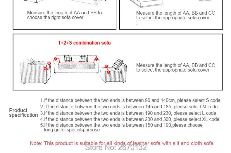 Polar-fleece-sofa-sets_11_02