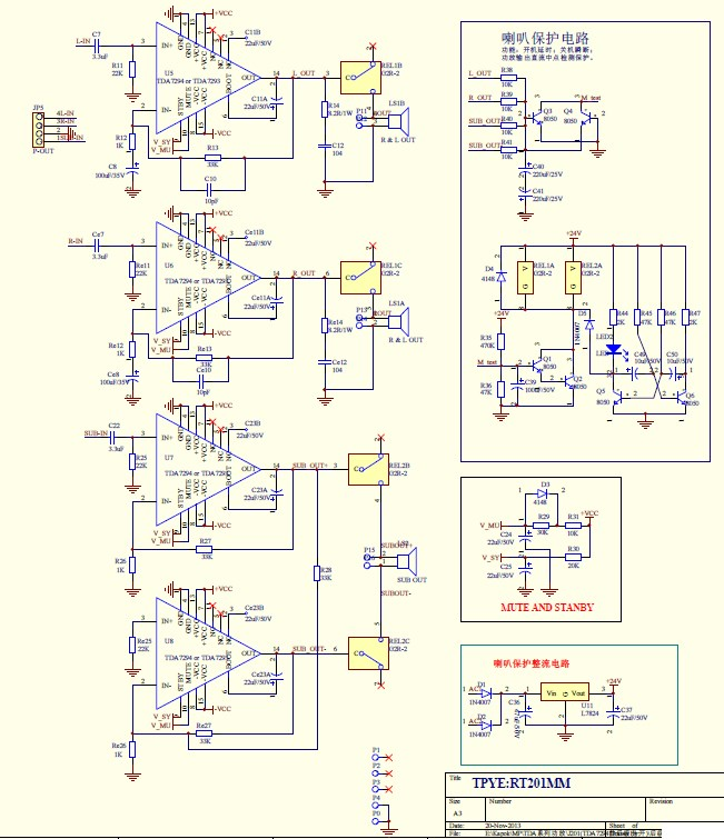 1 wire circuit diagram 5 1 subwoofer circuit diagrams