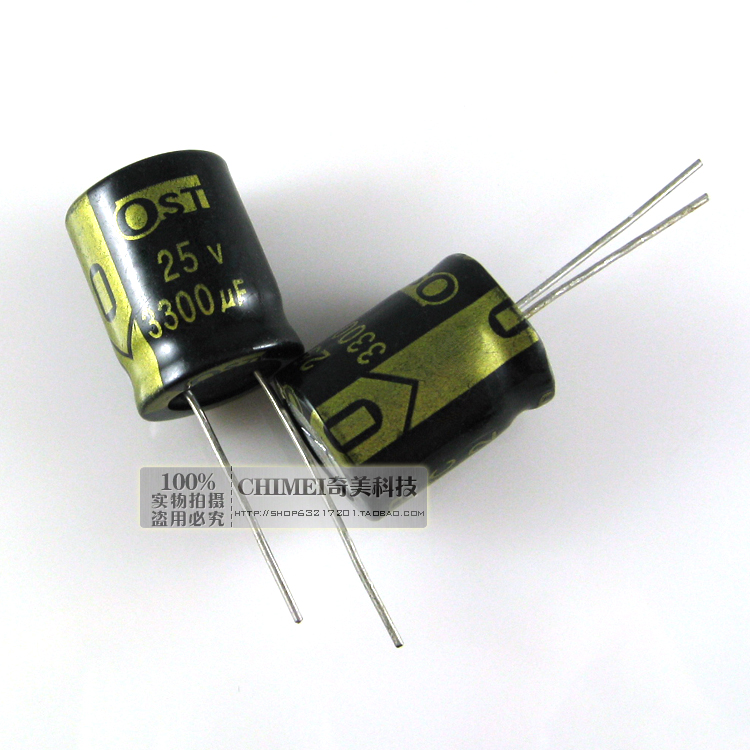 Electrolytic Capacitor 3300UF 25V Capacitor