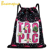 Backpack Drawstring Daily Casual Bag Creative Printing Drawstring Beam Bag Outdoor Sports Travel Fitness Bag Large Capacity