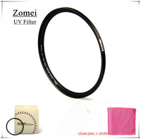 Professional Ultrathin Zomei 58mm MC UV Filter Slim Lens 18 Layer Coating Protector Filter for Canon Nikon D5200 Camera Lens