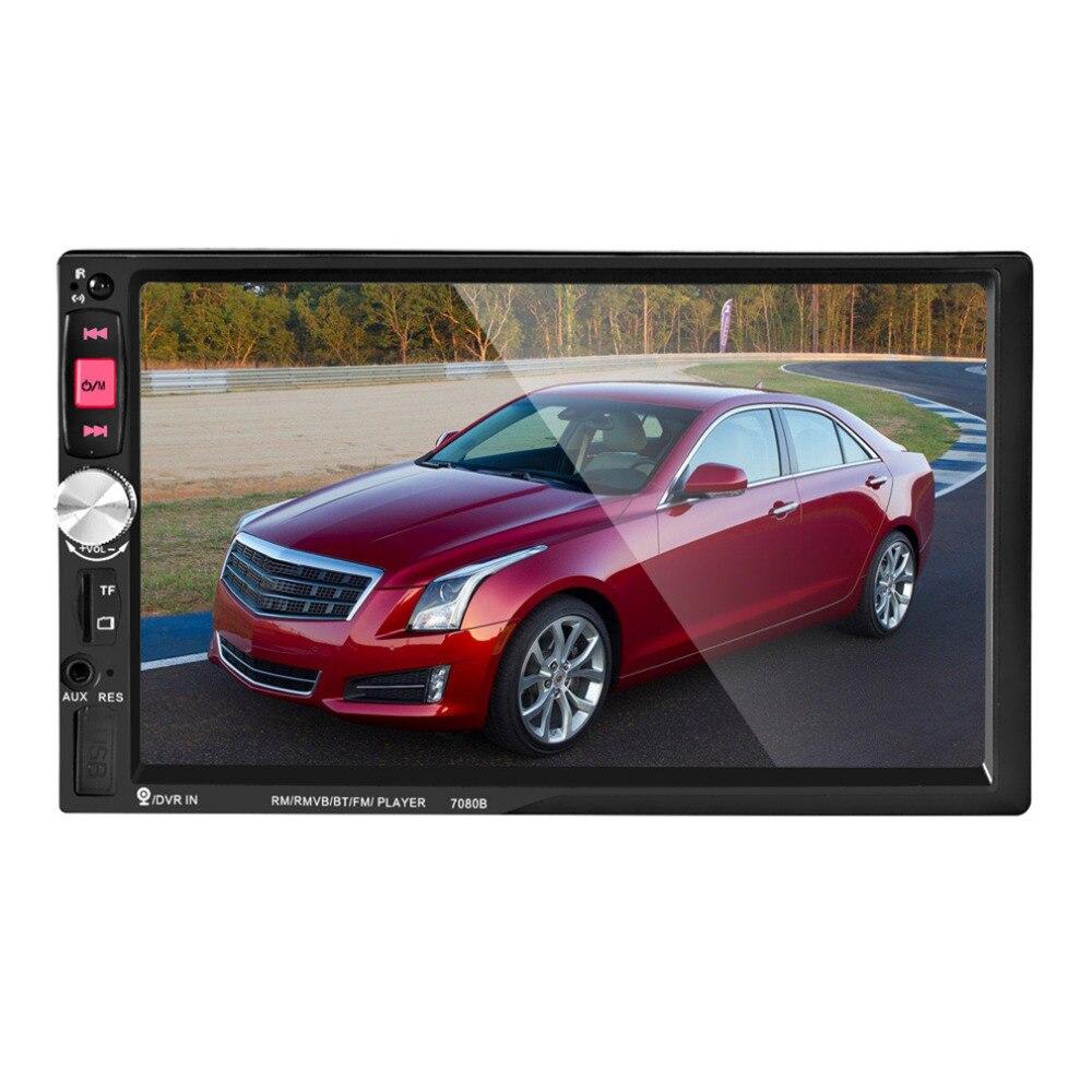 7 дюймов автомобиль видеоплеер с HD Сенсорный экран Bluetooth стерео радио Автомобильный MP3 MP4 MP5 аудио USB 7080B