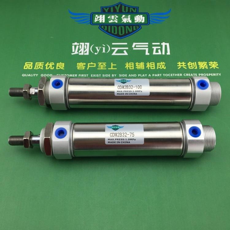 CDM2B32-75B-XC8 SMC thin cylinder piston cylinder pneumatic components pneumatic toolsCDM2B32-75B-XC8 SMC thin cylinder piston cylinder pneumatic components pneumatic tools