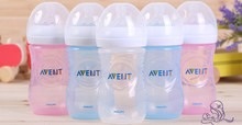 AVENT Natural Feeding Bottle Avent Wide Mouth bottles 1M+ / 9 oz 260ml Brand New(China)