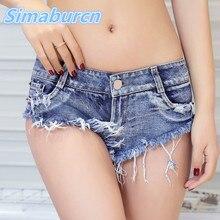 Summer Sexy Vintage Women Low Tassel Jeans Short Skinny Denim Female Shorts Hot Vestidos Club Party Ladies For Femme