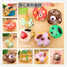 10pcs/lot,13CM Disgusting series of cakes,6 styles,Original packaging,Slow rebound,Large toy ornaments squishy,free shipping