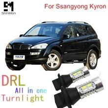 Shinman led DRL Дневной ходовой светильник и Передние поворотники все в одном 1156 Ba15s для Ssangyong Kyron Action Авто поворотник led