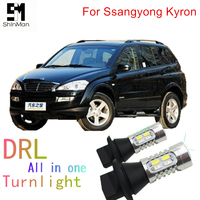 Shinman led DRL Daytime Running Light& Front Turn Signals all in one 1156 Ba15s for Ssangyong Kyron Action auto turn signal led