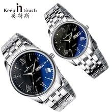 KEEP In Touchคู่นาฬิกาสำหรับคนรักธุรกิจหรูหราผู้ชายผู้หญิงนาฬิกาข้อมือควอตซ์กันน้ำCalerdarงานแต่งงานของขวัญ