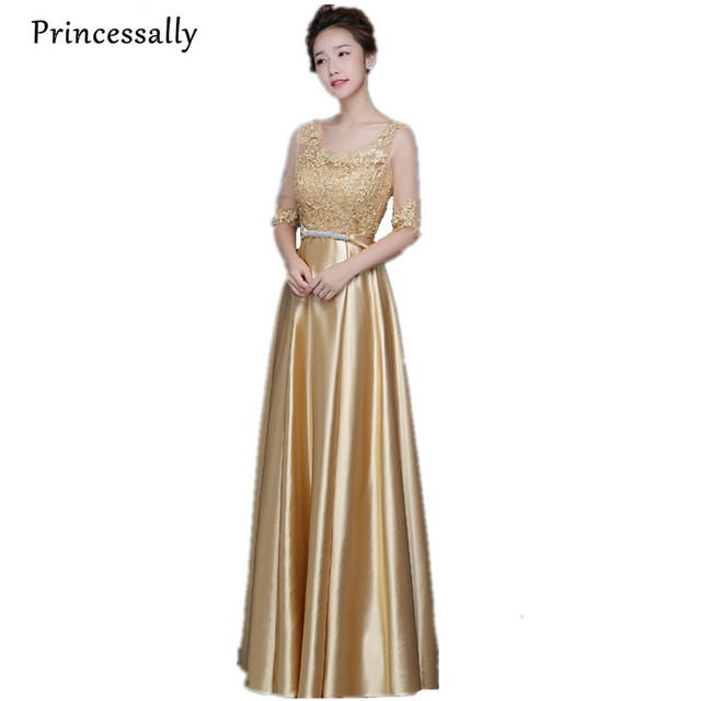 Elegant Gold Long Sleeve Dresses