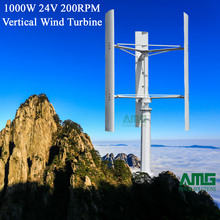 1KW/1000W 24V 200rpm Low RPM Vertical Axis Wind Turbine  / VAWT for Residential Home Use
