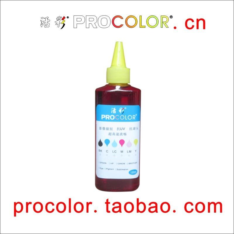ФОТО Free Shipping CISS ink Refill ink special pigment ink for EPSON T6161-4 T6171-4 B500 B500DN B300 B510DN B510 DN B310N B310