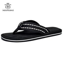 شبشب رجالي للشاطئ صندل رجالي عالي الجودة شباشب مريحة للصيف رائعة أحذية للرجال مقاس كبير 48
