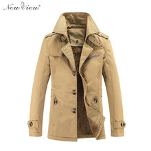 2017 New Arrival Trench Men Coat Winter Thicken Fur Jacket Turn Down Collar Pea Coat Army Green Black Khaki Plus Size 4XL 5XL
