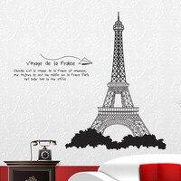50 шт./упак. гигантский eiffell башня Париж стены Стикеры Фреска Наклейка Для детей Украшения в спальню детская Семья цитата