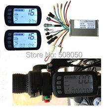 24v36v48V250W350W BLDC motor speed controller & LCD display set FOR MTB Electric Bike Scooter LCD control panel conversion part