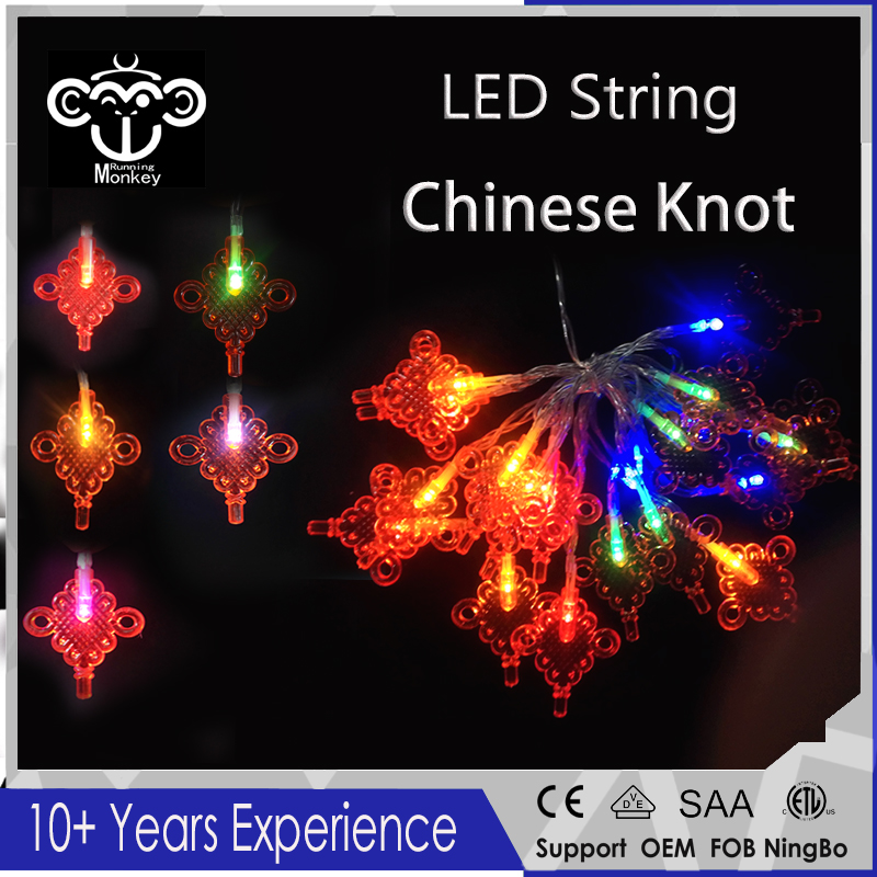 2017 new led chineseknot battery powered holiday led string lights high quality for christmas tree wedding party living room dec in led string from lights