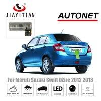 JiaYiTian Rear Camera For Maruti Suzuki Swift DZire 2011 2012 2013 CCD Night Vision Reverse camera license plate camera backup