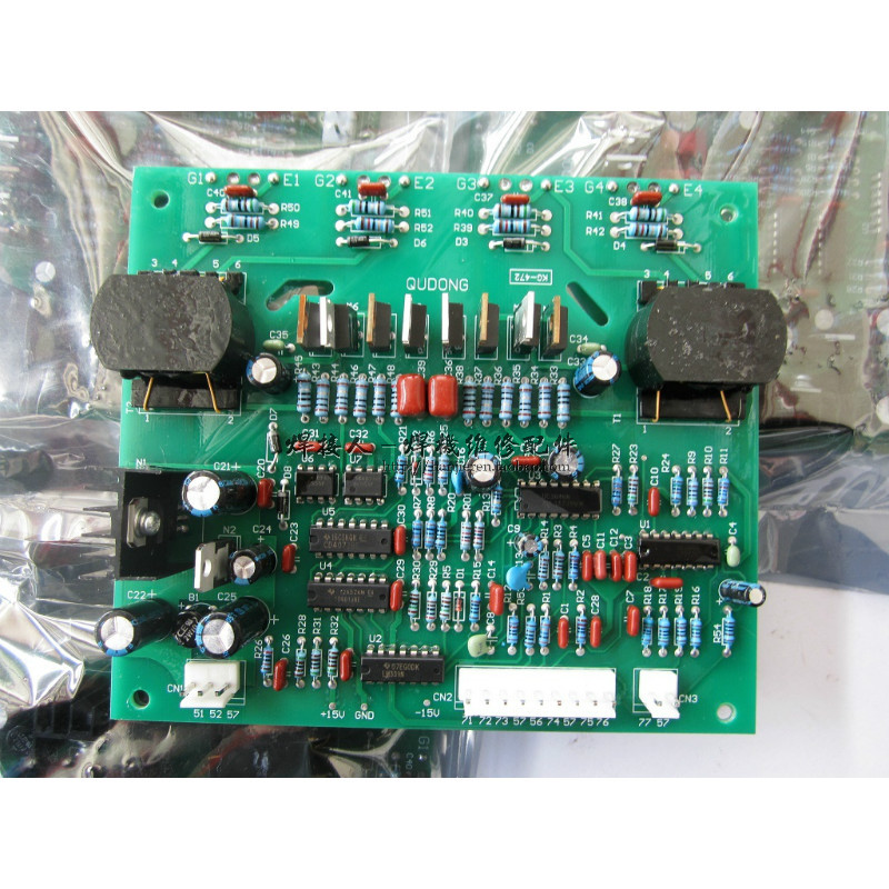 NBC ZX7 IGBT Drive Board to Give Maintenance Drawings, Inverter Welder Circuit Board.NBC ZX7 IGBT Drive Board to Give Maintenance Drawings, Inverter Welder Circuit Board.