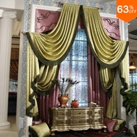 Arrival Simple style curtains for Restaurant Curtain Contracted wind Classic elegant Living Room Curtains for new Bedroom design