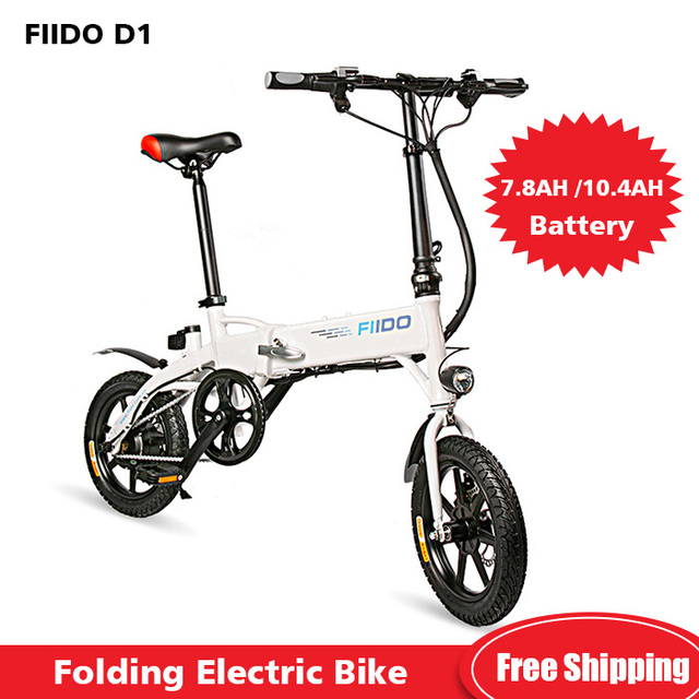 FIIDO D1 Mini Electric Bicycle