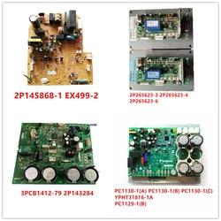 EX499-2 2P145868-1| 2P265623-3/4/6|3PCB1412-79 2P143284|PC1129-1(B) YPHT31816-1A PC1130-1(A)(B)(C) PC1133-55(A)(B)(C) Used Work
